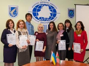 Презентації БДПУ в Білоруському державному університеті
