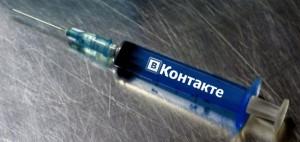 «ВКонтакті».  Друг чи ворог?