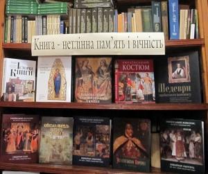 Про бібліотеку мовимо слово…