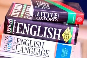 Сьогодні – День англійської мови