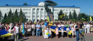 Україна – понад усе!