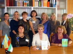 Ще раз про Міжнародний молодіжний науковий форум у Бердянську