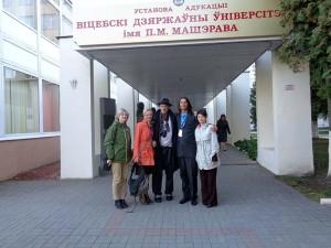 У возвишеному дусі повернулись з Білорусі
