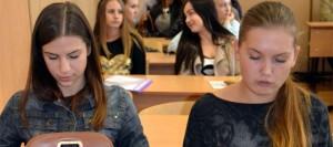 Американський досвід – українським студентам
