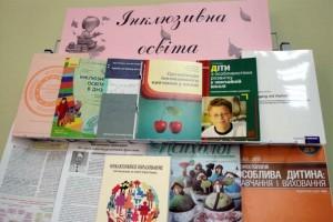 Інклюзивне навчання – не ексклюзив в Україні