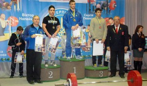 Плюс три рекорди України…