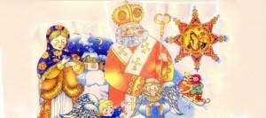 Святий Гість із грудневого неба