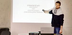 Відкрита лекція – знань колекція
