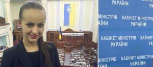 Не тільки тиради з Верховної Ради