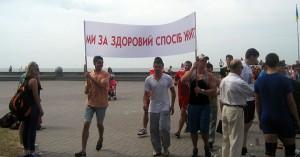 Олімпійський День в БДПУ, в Бердянську