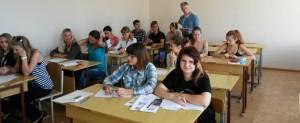 Із Німецькою службою академічного обміну…