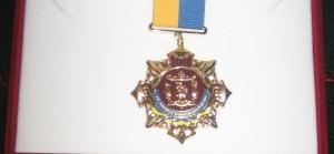 Нагороди від облдержадміністрації