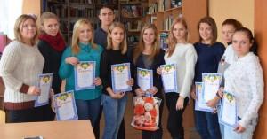 Відзначили Міжнародний День студента