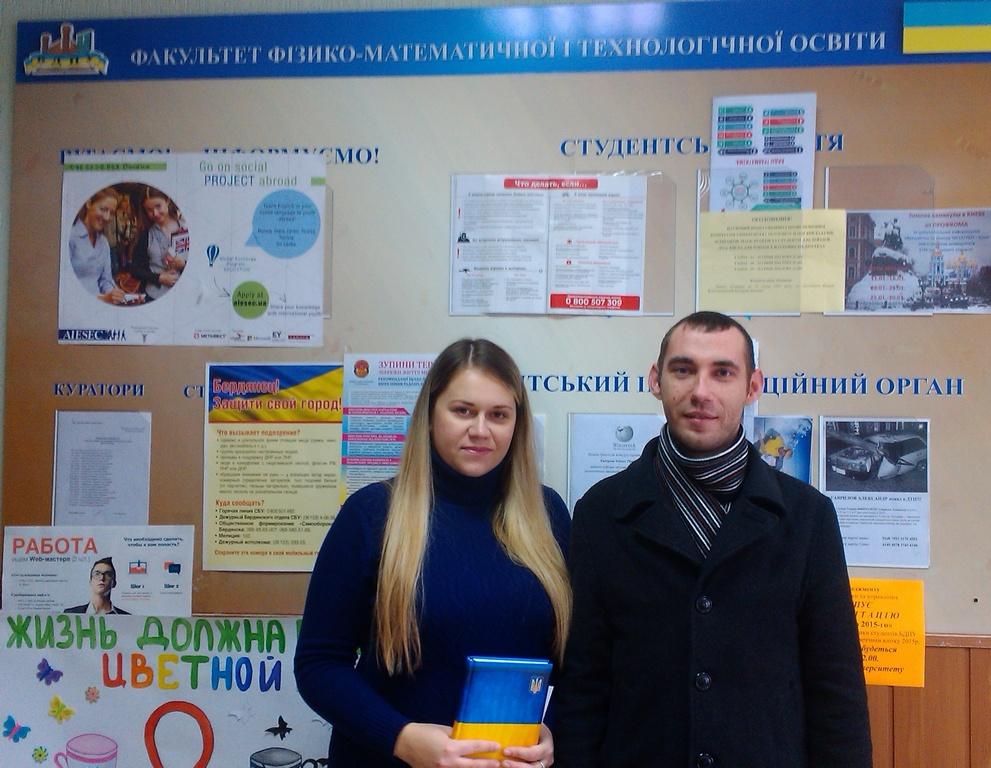 4_Дімітров