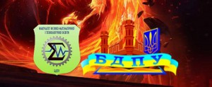 Перемога БДПУ у Всеукраїнському конкурсі соціальних проектів