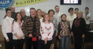 Вшанували волонтерів