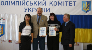 Наш Сергій Кушнірюк – на зустрічі олімпійців