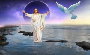 «А той третій празник — Святе Водохреща»