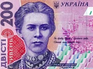 леся-українка-200-1