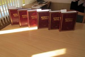 Презентація шеститомної «Шевченківської енциклопедії»