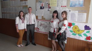Вишивана моя Україна