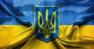 Сьогодні – День Державного Прапора України
