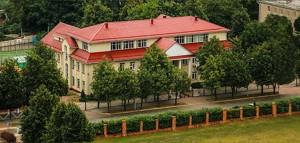 Продовжується співпраця Бердянського державного педагогічного університету та Мінського інноваційного університету