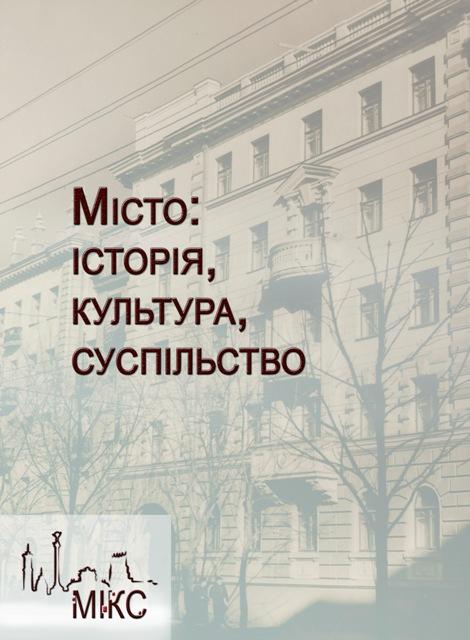 Oblozhka_веб
