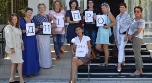 «Програма національних обмінів» – в Бердянську!
