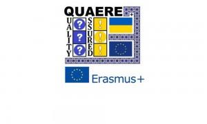 Тримовна рубрика сайту з матеріалами про участь БДПУ в проекті QUAERE