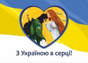listovka_love_2015