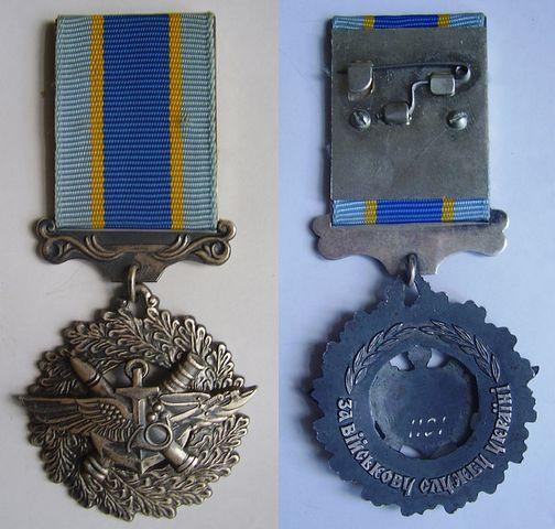За_військову_службу_Україні