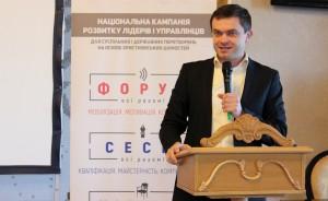 Київський Форум «РІК РЕФОРМАЦІЇ: ПОЧАТОК» дає надію, кличе до змін!