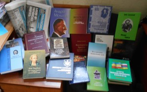 Двадцять томів пам`яті та шани