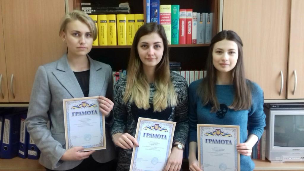 Переможці олімпіади Архипова Анна, Сухарєва Анна і Попівщая Вікторія