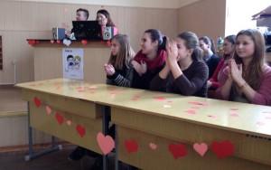Відсвяткували День закоханих