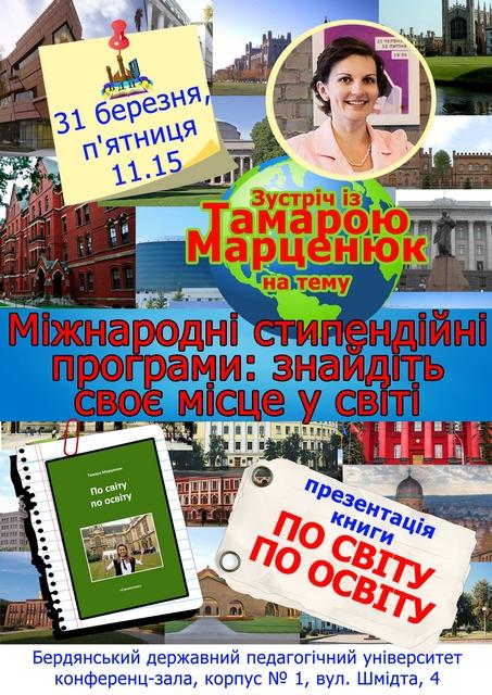 Poster Marcenuk (1)
