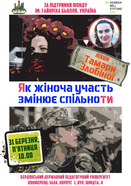 Poster Zlobina (2)
