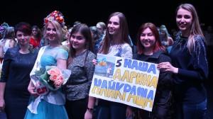 """Наша Дарина Литвиченко – переможець обласного конкурсу """"Я – Українка! – 2017»!"""