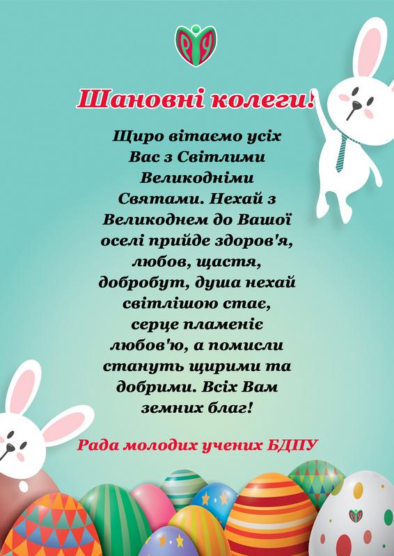 кролик 2 рму