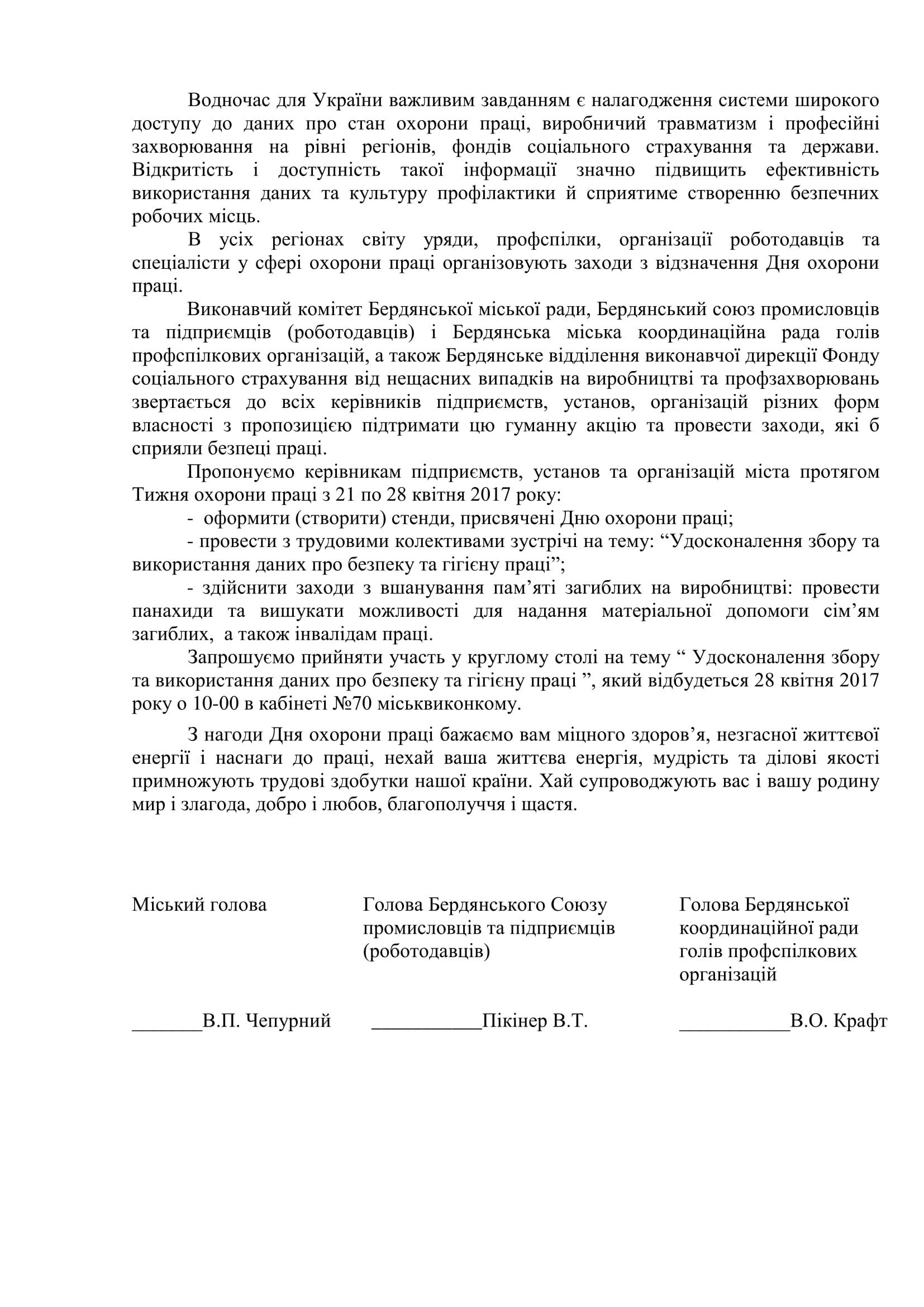 r-molodih-uchenih-2