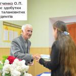 Нагородження студ. Мягченком О.П.