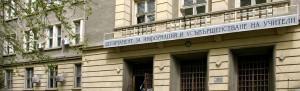 Міжнародна співпраця вчених-болгаристів
