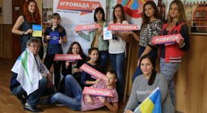 Громада – це БДПУ, Громада – це Україна