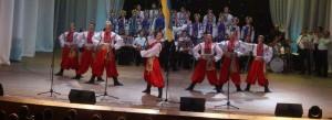 Козацька слава – крізь віки…