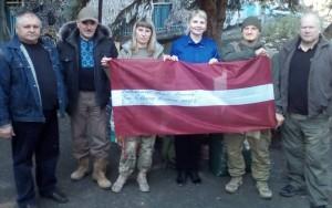 Наші друзі з Латвії