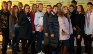 Весела перерва до Міжнародного дня студента