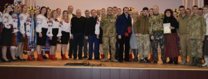 Збройним Силам України – шана та повага