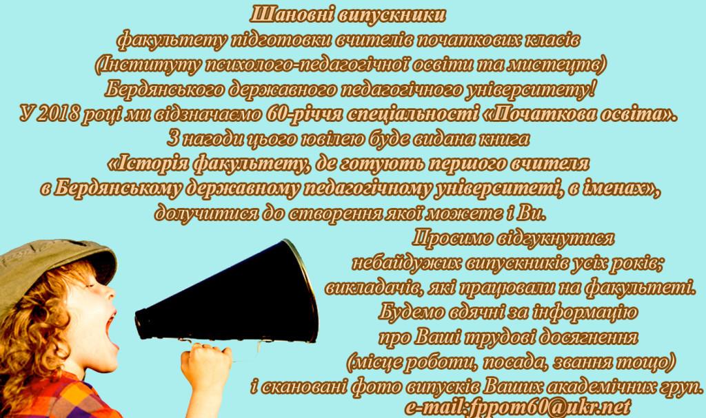 Афиша нов2