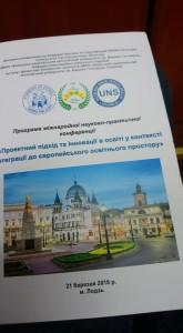 Закордонне стажування в місті Лодзь